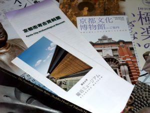 京都~奈良、美術館三昧(^^)