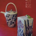 ギャラリー栂さんで藤吉憲典作品展。