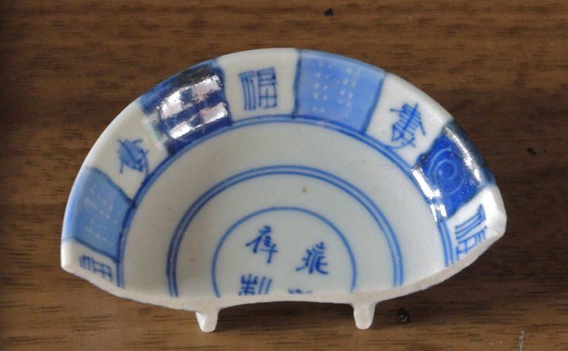 津屋崎陶片ミュージアム:H29041801墨弾の蓋もの