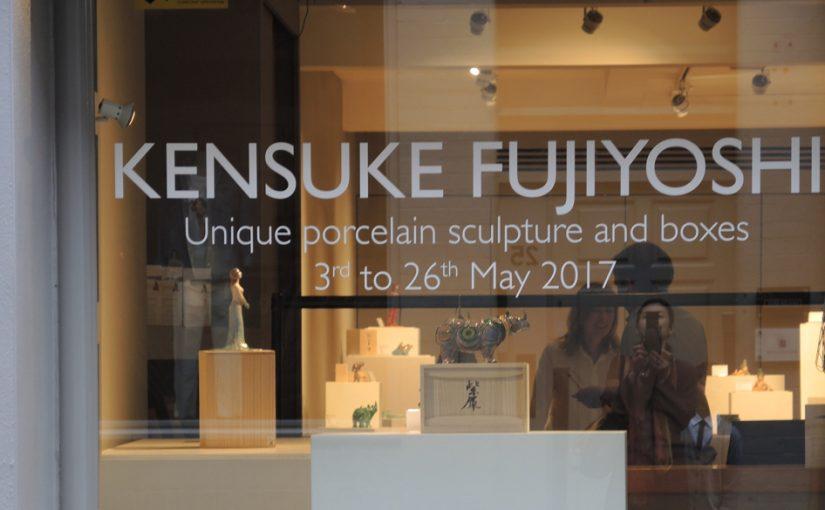KENSUKE FUJIYOSHI EXHIBITION