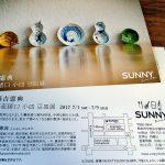 熊本SUNNYで蕎麦猪口と小皿豆皿展。
