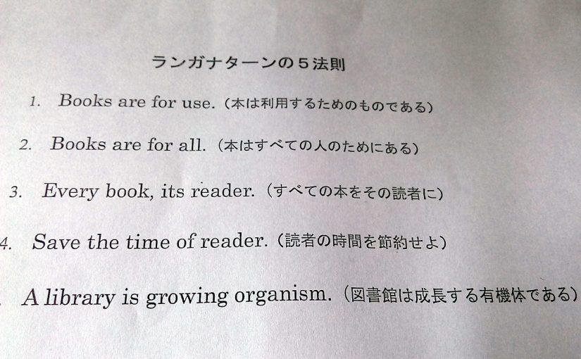 津屋崎に新図書館