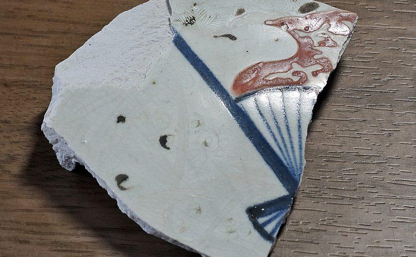 津屋崎陶片ミュージアム:H290704幕末の金襴手大皿