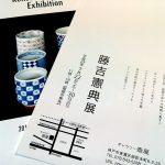 神戸のギャラリー壺屋さんで個展です。