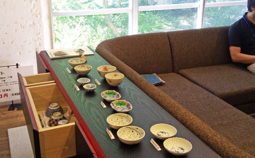 花祭窯@恵比寿展示会ご報告。