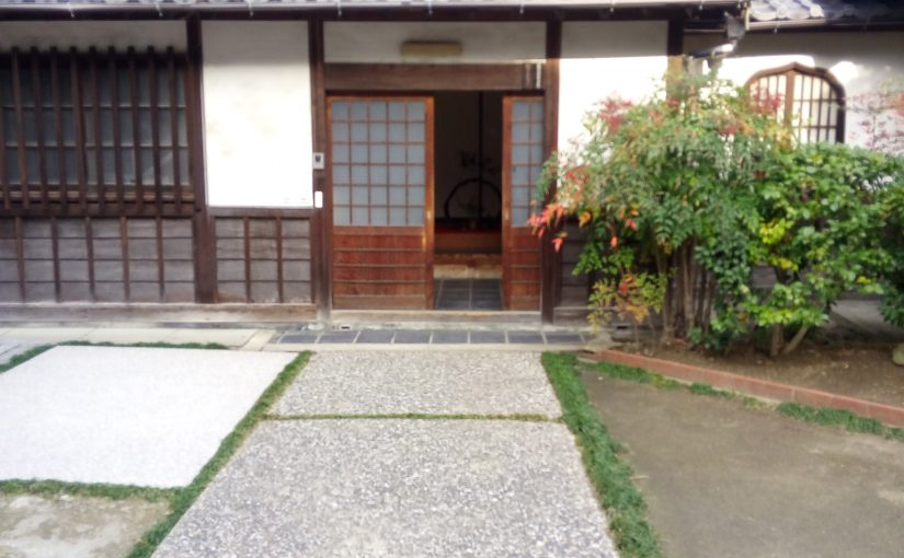 円覚寺南方流