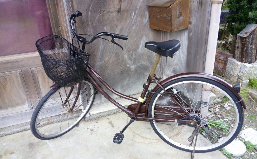自転車に乗って。