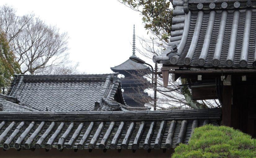 ひさびさ京都(2)東寺(教王護国寺)