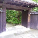 初訪問、島田美術館。