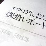 福岡商工会議所ビル。