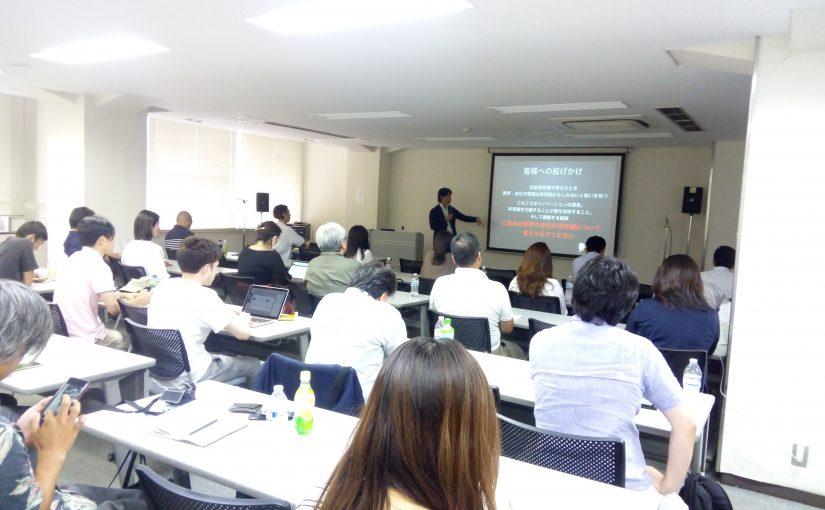 九州EC勉強会でした。