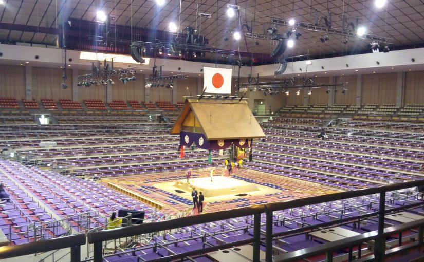 大相撲九州場所2018