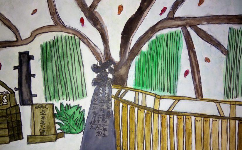息子が小学生の時描いた絵
