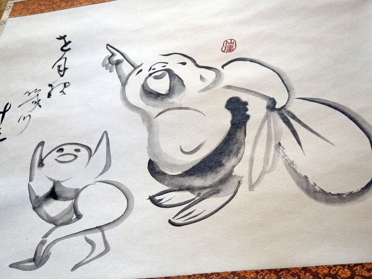 仙厓和尚指月布袋画賛