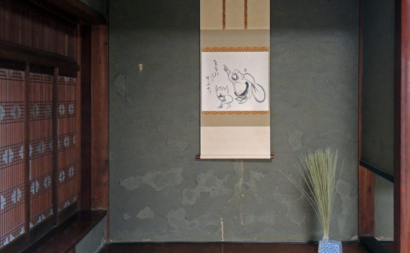 仙厓さんのカレンダー。
