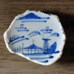 津屋崎陶片ミュージアム:H290616なまやけ。