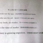 津屋崎に新しい図書館誕生!