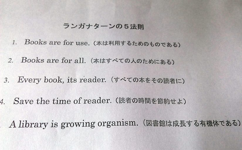 読書『まちづくりと図書館』(青弓社)大串夏身