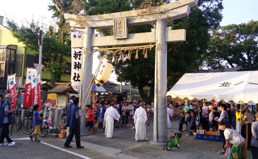 津屋崎波折神社秋祭