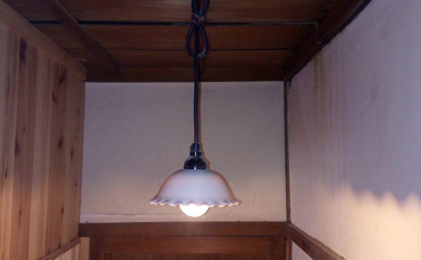 我が家の灯り。