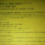 福岡acad. はじめます。