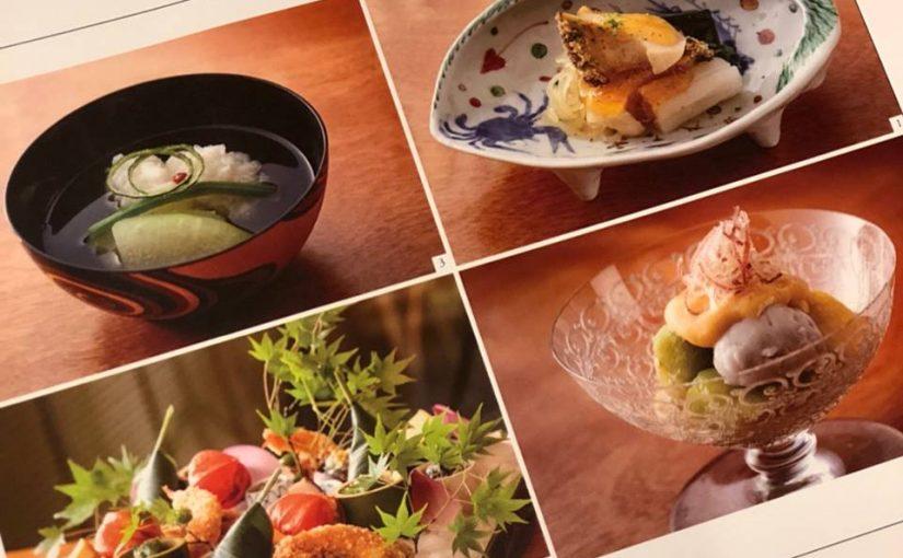 御料理古川さん。