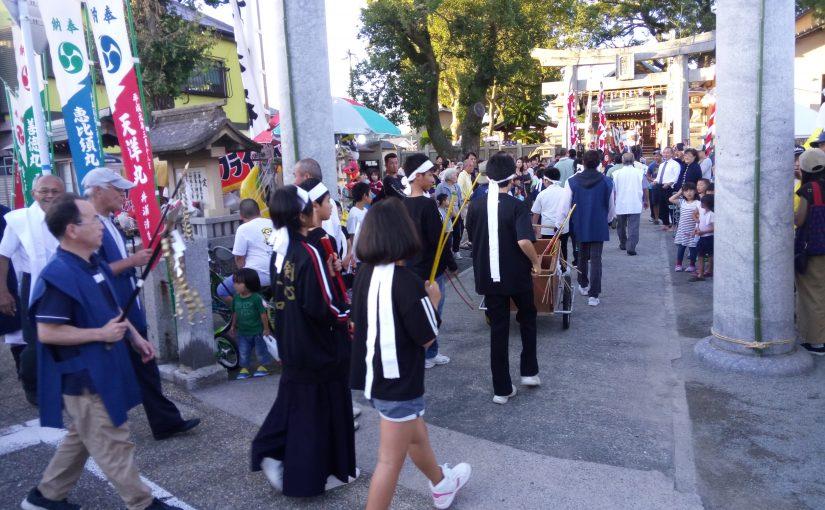 波折神社おくんち
