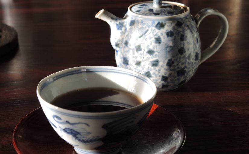 お茶の幸せ。