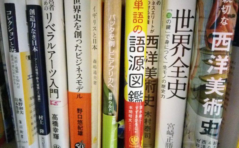 選書ツアー!@紀伊國屋書店。