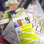 写真展 THE ROYAL STYLE