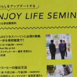 【開催報告】ビジネスパーソンに必須の教養、その第一歩を美術鑑賞で@博多阪急
