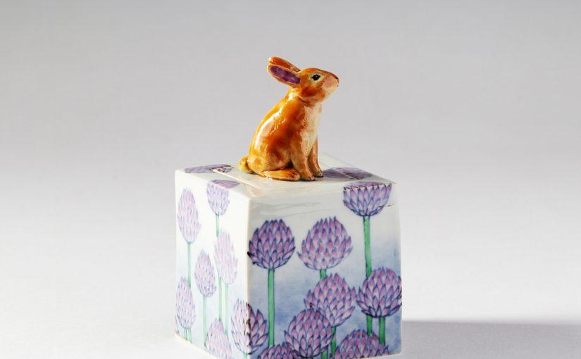 The Animal Boxes of KENSUKE FUJIYOSHI :ロンドン個展のミニカタログ。