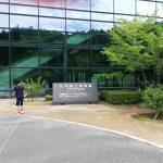 九国に来たら、文化交流展示室。