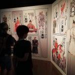 室町将軍 戦乱と美の足利十五代@九州国立博物館!