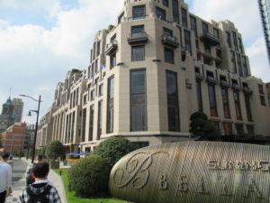 ベラージオ上海