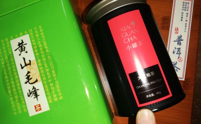中国茶のしあわせ。