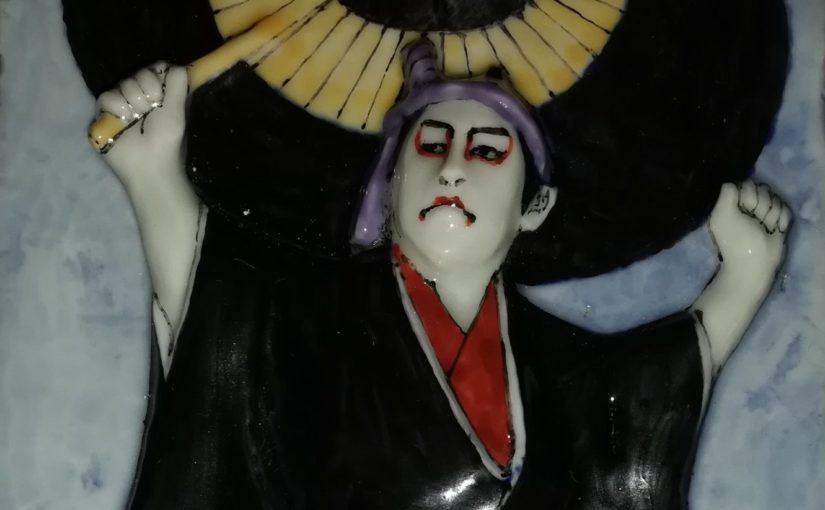 歌舞伎レリーフ 藤吉憲典