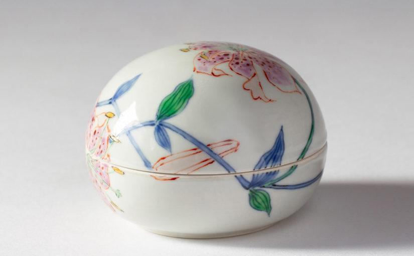 肥前磁器の美:藤吉憲典の器「錦百合文食籠(じきろう)」