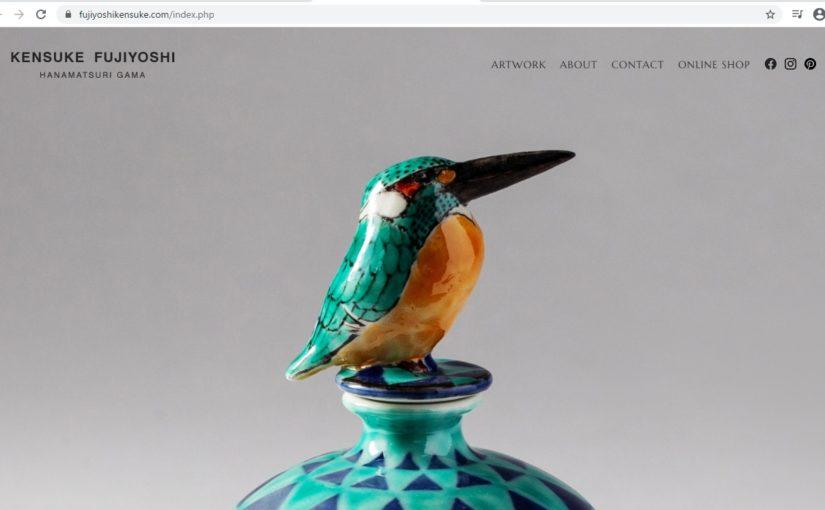 藤吉憲典公式サイトをリニューアルしました。