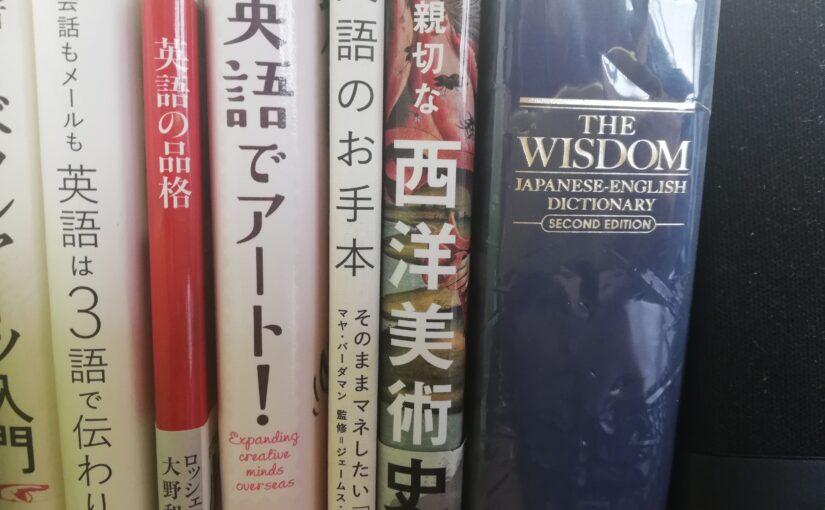 英文書類作成に追われていました…。