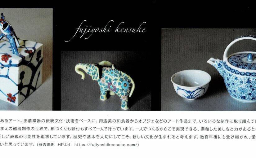 藤吉憲典《古典とアート》展。岡山和気のギャラリー栂さんで。