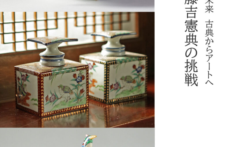 11月は福岡アジア美術館で展覧会。
